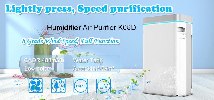 001 water air purifier k08d 1
