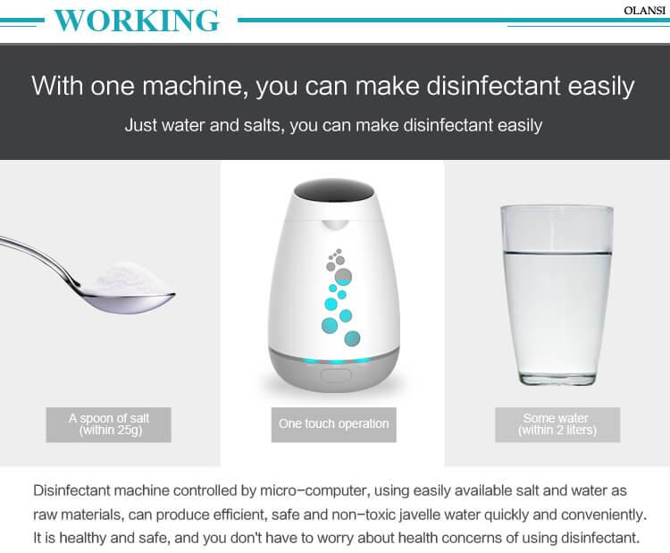 003 disinfection water machine 1