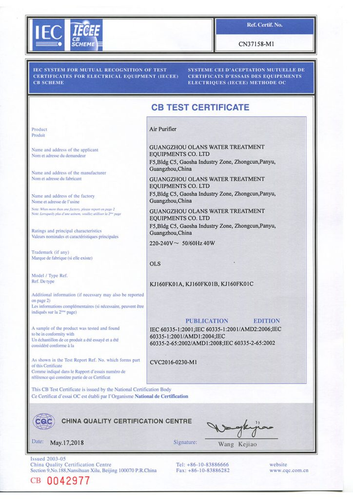 Product Certificate-olansi