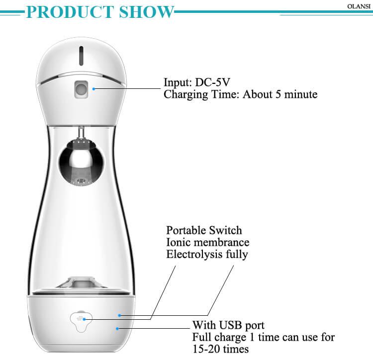 hydrogen water bottle C Version2