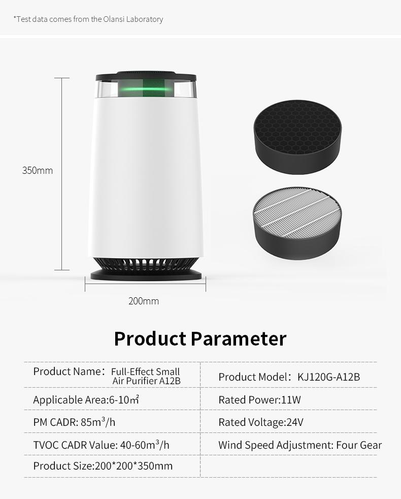 Desktop Air Purifier A12B 10
