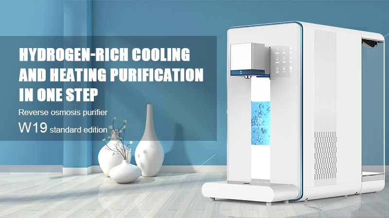 Household Water Purifier 1