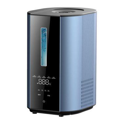 Hydrogen Inhaler H300 5